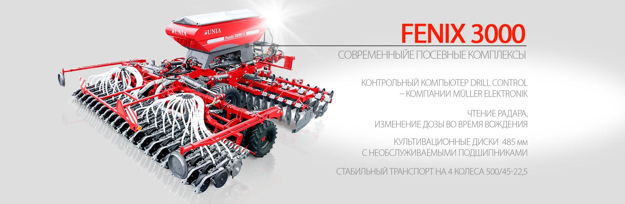 FENIX3000_RU_2