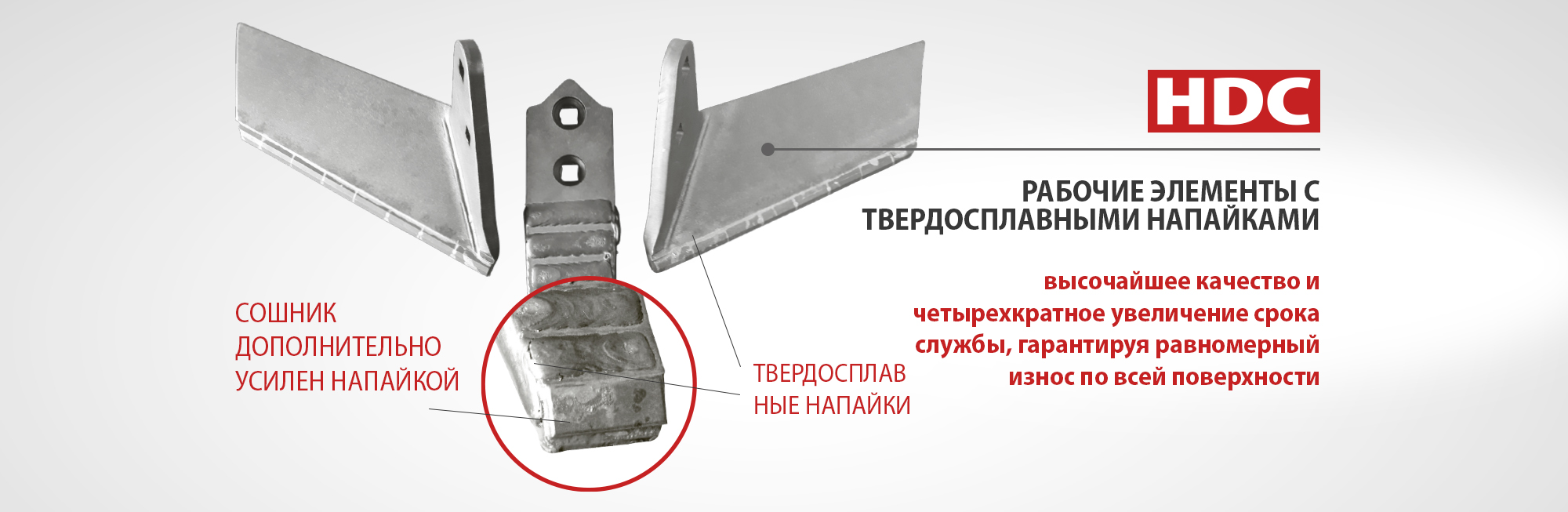 UNIA_rotator_weglik-spiekany_ru